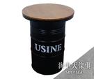 {{ 海中天休閒傢俱廣場 }} F43 摩登時尚 工業風系列 R-300  工業風鐵桶餐桌