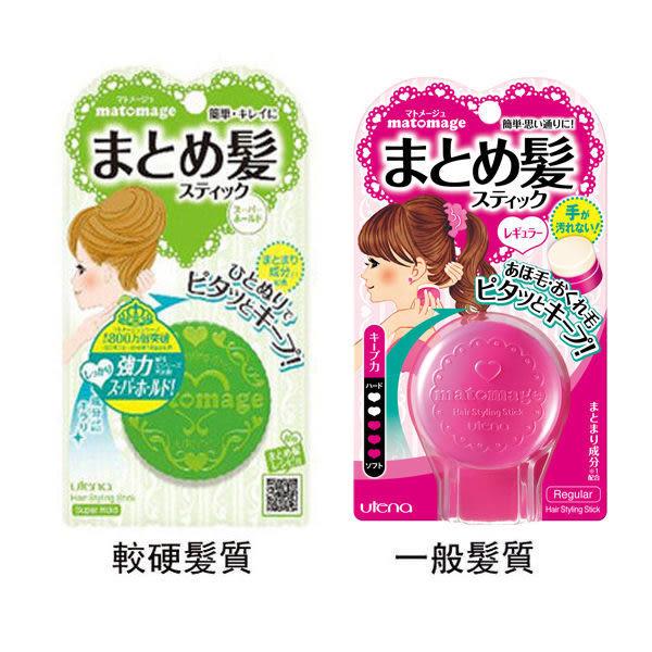 ●魅力十足● UTENA 新造型固定髮膏(定型魔髮球)13g 硬髮/一般髮質 2款可選