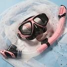 COPOZZ浮潛裝備三寶潛水面鏡呼吸管器套裝全干式游泳眼鏡面罩【快速出貨】