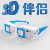 {趣味創意生活}3d影伴視覺超感受超紅藍左右分屏立體觀屏鏡  預購10天+現貨