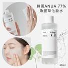 韓國ANUA 77%魚腥草化妝水 40ml