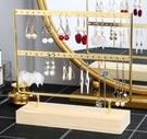 耳環架 家用大容量收納架歐式首飾架創意擺...