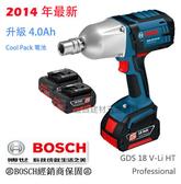 【台北益昌】 CoolPack智慧涼感電池4.0Ah*2 德國 BOSCH GDS 18 V-Li HT 鋰電衝擊扳手機