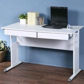 Homelike 巧思辦公桌-仿馬鞍皮120cm(抽屜)桌面:白/桌腳:白/飾板:灰