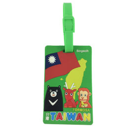 【收藏天地】台灣紀念品*PVC軟膠行李吊牌-台灣寶島