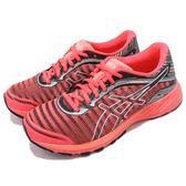 【五折特賣】Asics 慢跑鞋 Dyna Flyte 粉紅 銀 輕量避震 舒適緩震 運動鞋 女鞋【PUMP306】 T6F8Y-2093