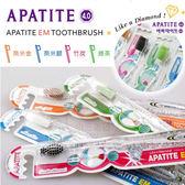 韓國 APATITE 鑽石系列EM牙刷(1入) 4款可選【小三美日】