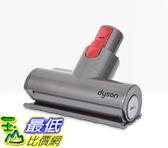 [8美國直購] 迷你渦輪吸頭 Mini Motorized tool 967479-05 for your Dyson V11 Torque Drive (Copper)