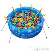 兒童釣魚玩具池套裝寶寶磁性小孩充氣水池戲水釣魚池家用        瑪奇哈朵