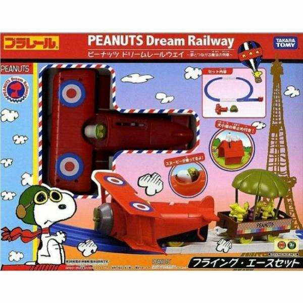 《 TAKARA TOMY 》史奴比浪漫飛行火車組 / JOYBUS玩具百貨