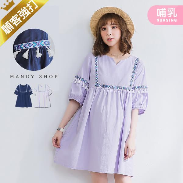 【MK0009】哺乳衣 民俗風流蘇澎澎袖圖騰棉麻洋裝