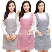 韓版時尚雙層防水圍裙廚房做飯圍腰圍裙可愛公主罩衣家用女工作服 全館免運