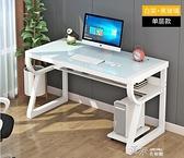 電腦桌 桌簡約現代家用經濟型鋼化玻璃電競辦公學生臥室簡易書桌  【全館免運】