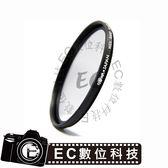 【EC數位】ROWA 樂華 UV 保護鏡 52mm  濾鏡 超薄鏡框 高透光 耐刮 耐磨