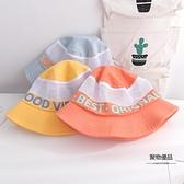 漁夫帽薄款男防曬韓版女童兒童帽子透氣網眼【聚物優品】