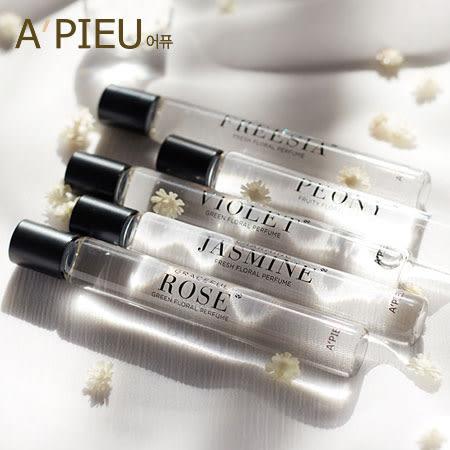 韓國 A\'PIEU 香氛滾珠香水瓶 10ml 小香水 滾珠 身體 香氛 滾珠香水  Jo malone A pieu APIEU