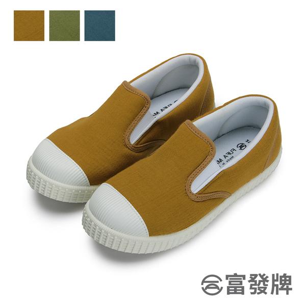 【富發牌】樂福拼接鬆緊帶兒童懶人鞋-藍/卡其/綠 33BH13