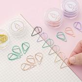 金屬水滴造型書籤迴紋針 10入組 書籤 迴紋針 文具用品