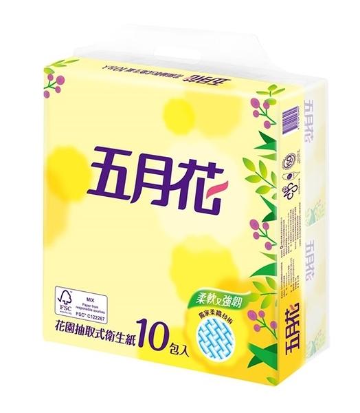 【限時優惠】五月花抽取式衛生紙花園版100抽10包*6串 共60包