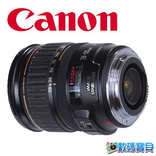 Canon EF 28-135mm F3.5-5.6 IS USM 標準變焦鏡頭 【送贈鏡頭三寶,公司貨】 28135