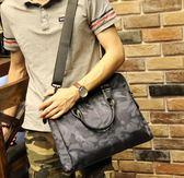 迷彩男士橫款手提包