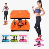 塑身彈簧跳舞機 家用健身器材靜音扭腰踏步跳跳瘦跳舞機 WY