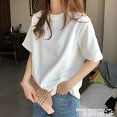 短袖T恤 磨毛純色短袖T恤打底衫女潮ins韓版寬鬆簡約2021春季新款內搭上衣 曼慕