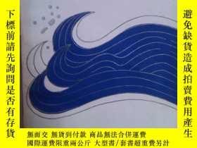二手書博民逛書店罕見長河浪花集170948 秦牧著 人民文學出版社 出版1978