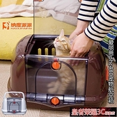 航空箱 航空箱 phc480貓咪車載箱 寵物外出旅行包貓狗籠子貓咪用品YTL 現貨