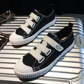 館長推薦☛2017夏季新款魔術貼帆布鞋男學生韓版潮休閒
