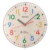 SEIKO 掛鐘專賣店 QXA932Z  超可愛座掛兩用鐘 滑動式秒針 糖果配色 靜音首選