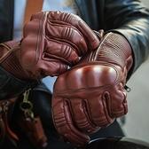 【信條】MR MOTOR摩托車機車騎行手套哈雷復古硬殼防護羊皮手套 智慧e家 新品