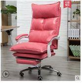 少女心椅子舒適久坐電腦椅家用辦公真皮午休椅直播升降老 伊蒂斯女裝 LX