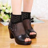 蕾絲靴 高跟魚嘴涼鞋女士春秋中跟皮鞋帶百搭網紗網靴【韓國時尚週】