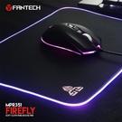 FANTECH MPR351 RGB 電競發光滑鼠墊 35×25CM 遊戲滑鼠墊 遊戲 電競 LED滑鼠墊 RGB光圈4種模式