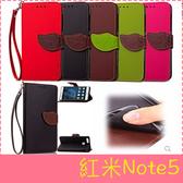 【萌萌噠】Xiaomi 紅米Note5 商務簡約款 葉子磁扣保護殼 插卡支架側翻皮套 錢包式軟邊 保護套