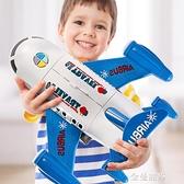 飛機玩具車仿真客機5男童三歲以上小孩益智多功能3-4-6歲男孩 極簡雜貨