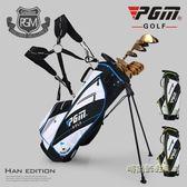 升級版 PGM 高爾夫球包 男女款支架槍包 超輕便 14插孔 雙肩帶igo「時尚彩虹屋」