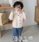 童裝秋裝男童毛衣開衫韓版小童針織外套女春秋上衣 海角七號