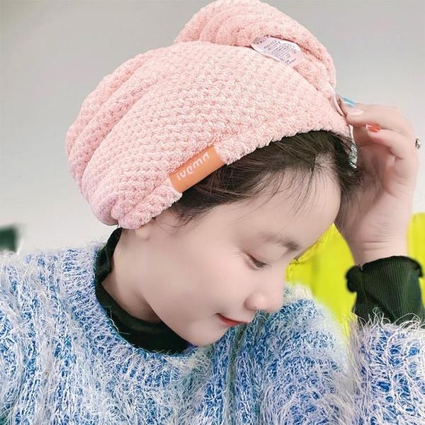 日本hmgui干發帽雙層加厚吸水速干發巾女長發擦頭巾包頭毛巾浴帽魔方數碼
