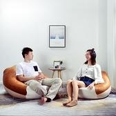友澳懶人沙發豆袋女生臥室可愛榻榻米陽台休閒小沙發單人躺椅創意 NMS 黛尼時尚精品