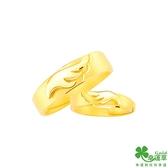 幸運草金飾 羽愛的距離黃金成對戒指