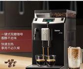 咖 LIRIKA 咖啡機家用全自動進口意式商用辦公室一體機  220v 【免運】 LX
