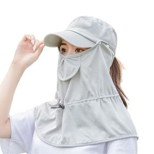 PUSH!戶外用品女遮陽帽戶外防曬太陽帽H33灰色灰色