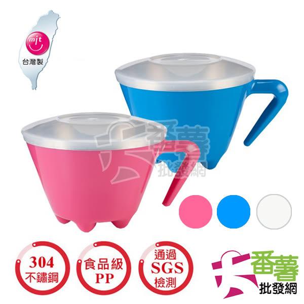 【牛頭牌】 304不銹鋼雙層杯碗620cc/防燙碗/隔熱碗 [25D1]- 大番薯批發網