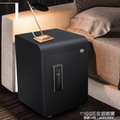 保險箱 保險櫃小型保險箱智慧數字密碼防盜報警全鋼床頭櫃入牆式保管箱 1995生活雜貨NMS