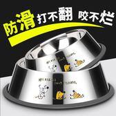 大號單碗飯盆不銹鋼狗盆狗食盆貓碗金毛寵物碗【3C玩家】