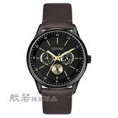 LOVME  潮流時尚中性錶-黑x 深咖啡