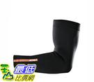 [104美國直購] 2XU Recovery Compression Arm Sleeve UA1951a 機能緊身壓縮  運動袖套 黑色 $1888