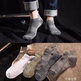 襪子男短襪純棉防臭吸汗短筒男士棉襪四季運動夏季薄款低筒船襪潮      芊惠衣屋
